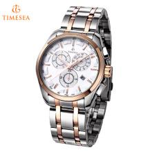 Reloj de hombre de acero inoxidable de lujo de moda 72430