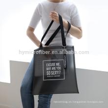 Fashion logo printed nylon mesh tote gift bag
