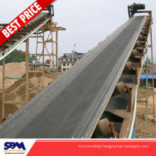 Heavy duty ship un-loader belt conveyor for taiwan
