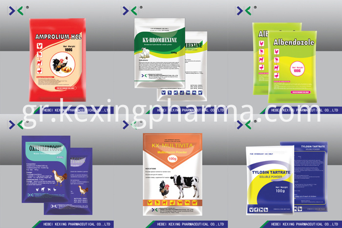 Animal Use Amoxicillin Powder