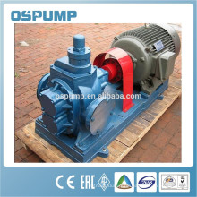 2017 Explosion proof motor oil gear pump
