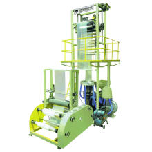 Sj-PE Heat Shrinkable Film Production Line