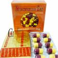 Amoxicillin Kapseln 250mg