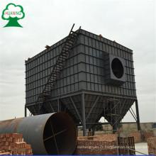 Chine qualité DMC série impulsion type collecteur de poussière avec le meilleur prix
