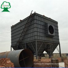 Industrial cyclone dust collector/shaker dust collector made in hebei china