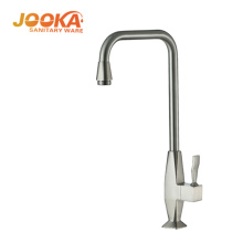 Square nickle brushed sink kitchen faucet with single level handle