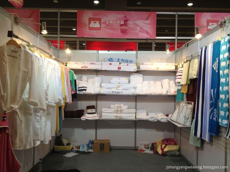HongYang Booth