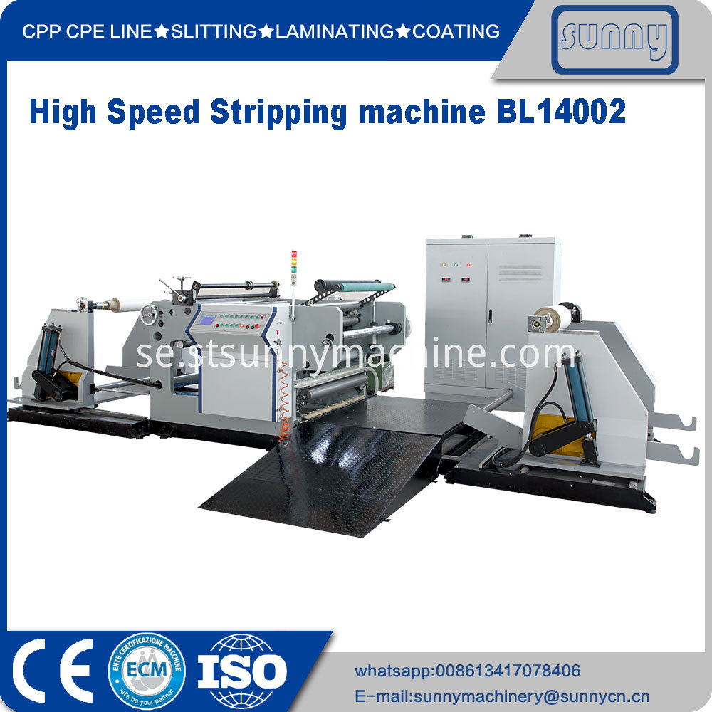 High-Speed-Stripping-machine-BL14002-06
