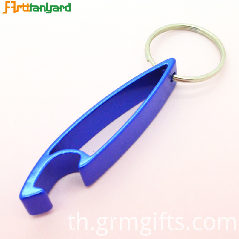 Best Keychain Bottle Opener