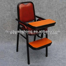 Leather Baby Party Chair Stool (YC-H007-04)