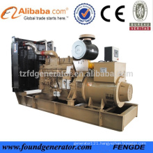CCEC new design 600kw Chinese power diesel generator
