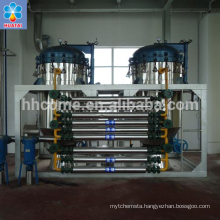 energy-saving RBD palm oil,refined+ bleaching + deodorization oil machine