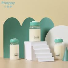 Bargain Price Korean Milk Glass Bottle Breastmilk