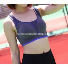 Sports Fitness Absorb Sweat Apparatus Yoga Bra