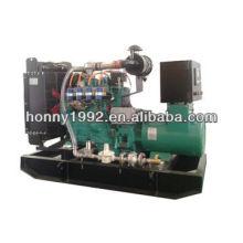 Generadores de gas serie Honny Googol 160kW-1440kW