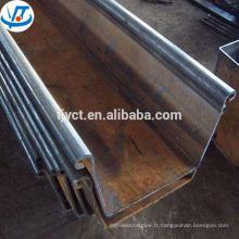 Fabricant laminé à chaud de la Chine SY295 400x100 palplanches en acier U type