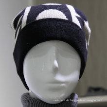 Bunte Hip Hop Beanies Merino Wolle gestrickte Beanie / benutzerdefinierte Beanie Hüte / Winter Strickmütze