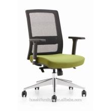 X3-53A-F haute qualité haut de gamme bras bureau chaise