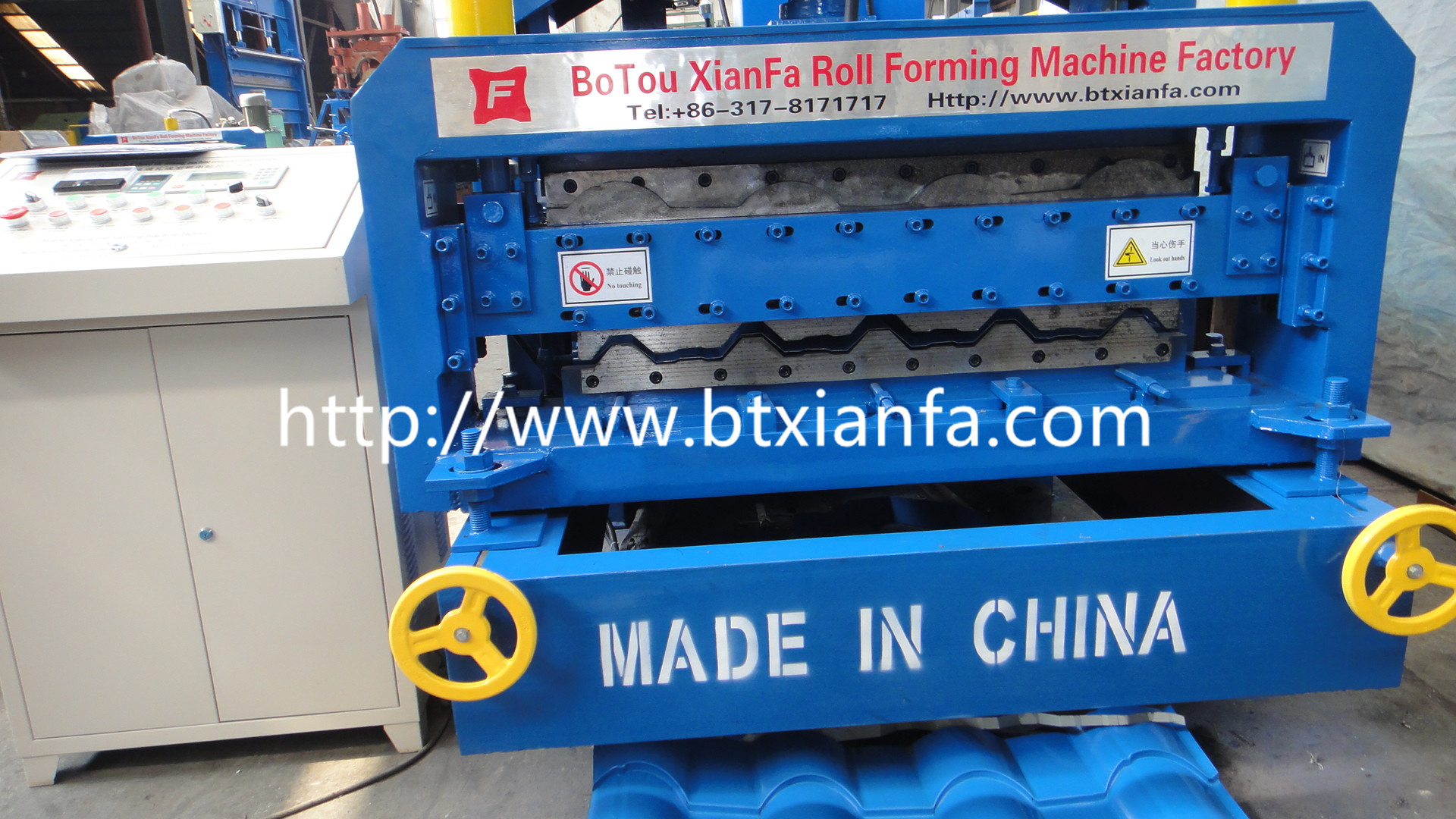 roof material machine