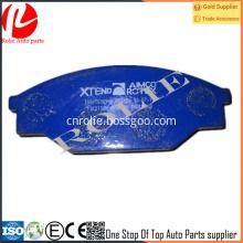 Wholesale Brake pads for Toyota hiace 2005 manufacturer 04465-26230 D2027 manufacturer