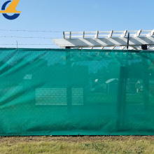 Mesh Net for Door or Windows