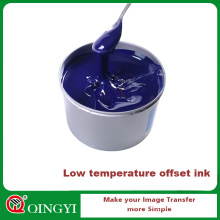 Высокое качество быстро сухой офсетной печати чернила Китай