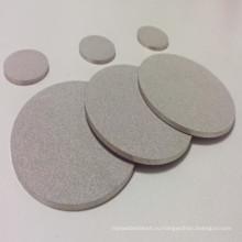 Пористый спеченный проволочной сетки сплава hastelloy монель спеченный фильтр сетки флюидизированная плита