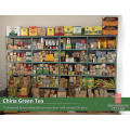 china green tea 41022 EL ASSIL extra quality in 250g red box