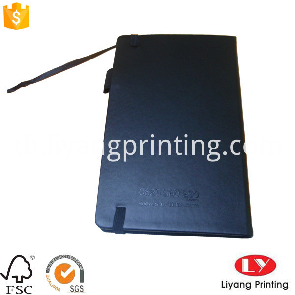 office noteboo