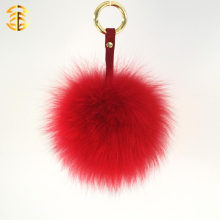 Multi Color Fox Fur Ball Pompoms Keychain