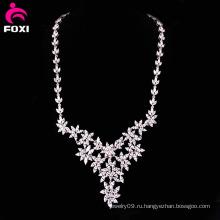 Роскошный цветок Белое золото заполненные ожерелье для свадьбы