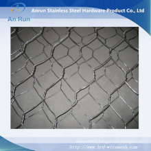 Stainless Steel Mesh Gabion Factory