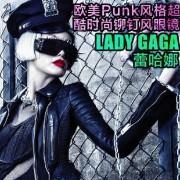 Lady Gaga Nightclub Singer DS Punk Rock Fashion Rivet Sunglasses