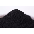 The Wood Powder Activated Carbon