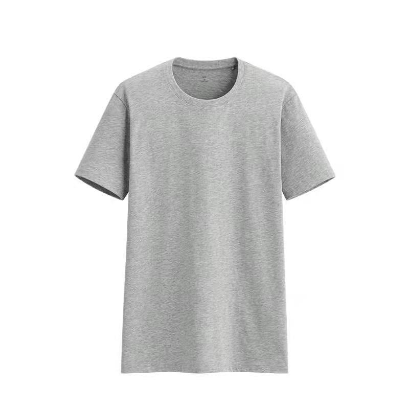 Slim Short Sleeve T-Shirt