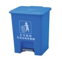 New Design Plastic Ash Bin/Trash Can (FS-80010B)