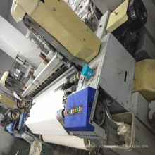 Подержанная Toyota 600 Cam Shedding Air Jet Loom