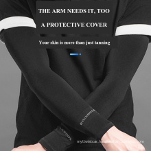 Direct Selling Rock Brothers Outdoor Riding Ice Silk Sleeves Sunscreen Ice Sleeves Anti-Ultraviolet Cool Arm Guard Sleeves