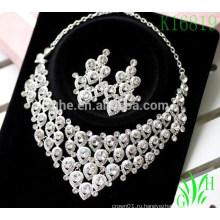 Европа и США высококачественные комплекты ожерелья из жемчуга 2016