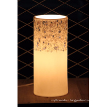 Modern Stylish Ceramic table lamp