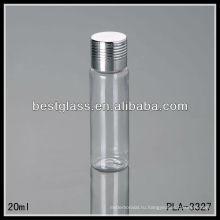 Пластиковых винта 20ml бутылки с крышкой, серебро крышка, ПЭТ бутылка используется для косметики или медицины