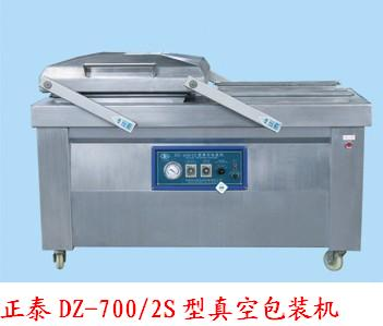 Tom Necks Vacuum Packing Machine