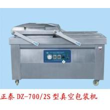 Meat &Poultry Chamber Vacuum Packing Machine
