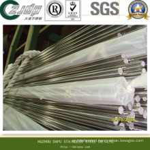 347H Stainless Steel Welded Bar