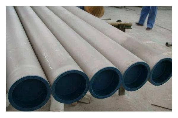Inconel 718 Seamless Alloy Steel Pipe