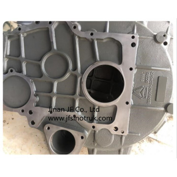 13023223 13023153 610800010256 612600010027 Flywheel Shell