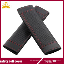 Car Seatbelt Covers with Your Inwrought Logo