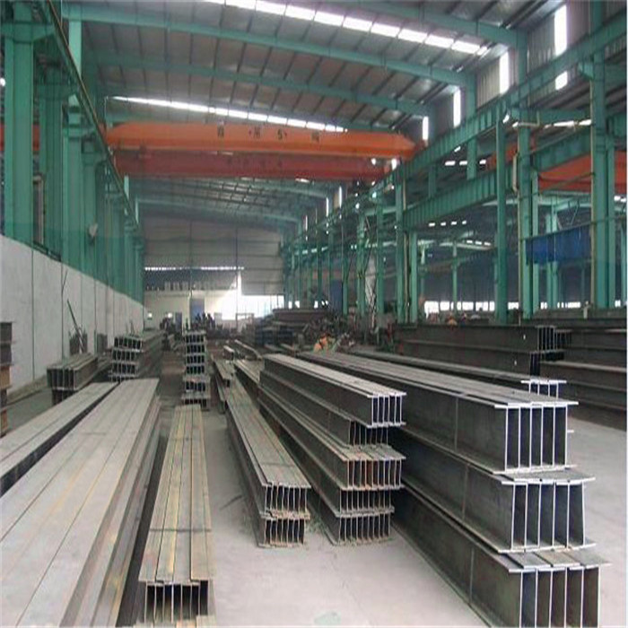 MS Hot Rolled Steel H Beam