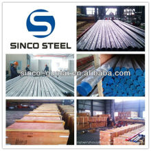 Stainless Steel Sanitary Tube/Pipe