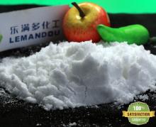 Kaliumnitraat-KNO3 meststoffen